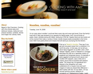 Cooking with Amy Home Page