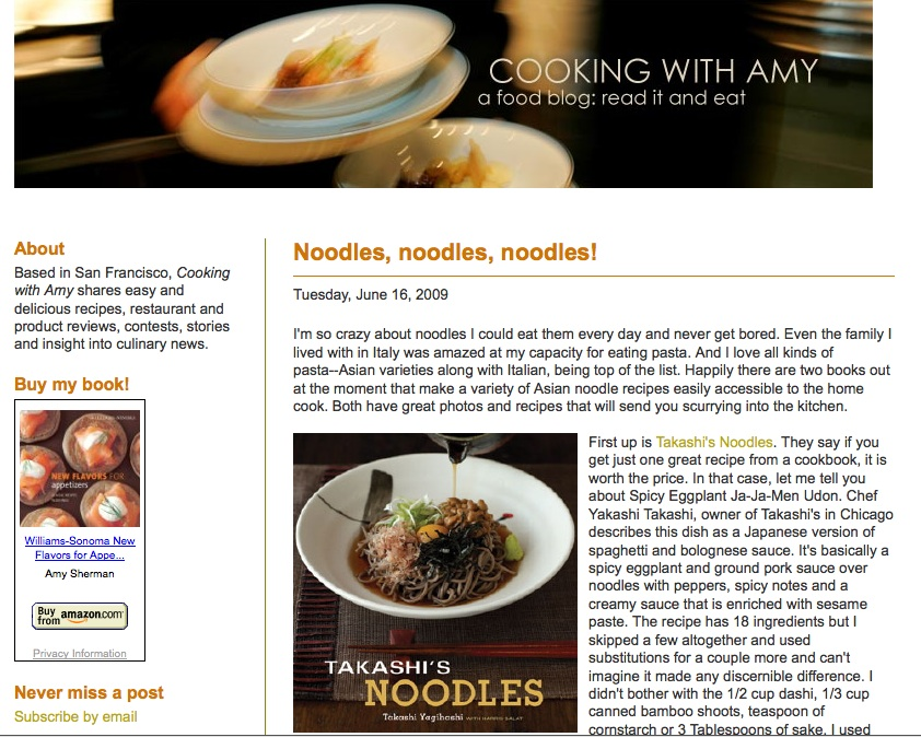 The kindle of cookbooks cooking blogs the sidedish cooking blog cooking with amy home page forumfinder Choice Image